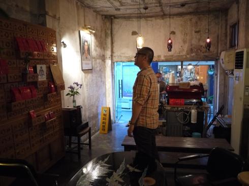 Cafe Libre
